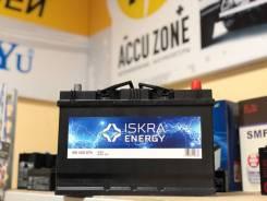 Iskra Energy(Varta G7) Чехия D31L 91 А/Ч 740А (- 1000р за старый АКБ)