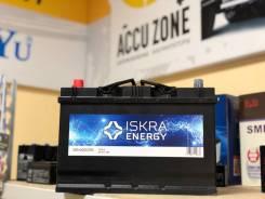 Iskra Energy(Varta G8) Чехия D31R 91 А/Ч 740А (- 1000р за старый АКБ)