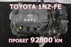 Двигатель Toyota 1NZ-FE Контрактный | Установка, Гарантия, Кредит