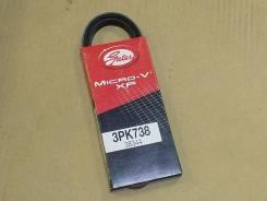 Ремень приводной Gates 3PK738