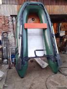 Лодка Сузумар