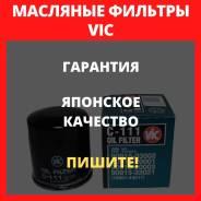 Масляные фильтры VIC| Гарантия | Официальная точка продаж