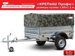 """Прицеп """"Крепыш Профи"""" кузов 1.85х1.2м тент 1,1м (Кредит)"""