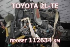 Двигатель Toyota 2L-TE Контрактный | Установка, Гарантия, Кредит