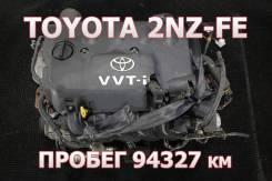 Двигатель Toyota 2NZ-FE Контрактный | Установка, Гарантия, Кредит