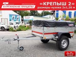 """Прицеп """"Крепыш-2"""" Off-Road (R16"""") кузов 2х1,26м"""