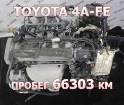 Двигатель Toyota 4A-FE Контрактный | Установка, Гарантия, Кредит