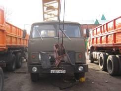 Ивановец КС-3562Б, 1983