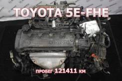 Двигатель Toyota 5E-FHE Контрактный | Установка, Гарантия, Кредит