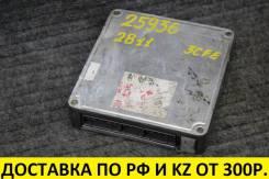Блок управления ДВС Toyota Carina E 89661-2B490 контрактный