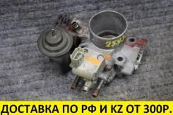 Заслонка дроссельная Toyota Carina E ST191 3SFE контрактная Уценка!