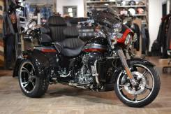 Harley-Davidson CVO, 2020