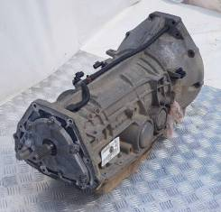 Поддон масляный АКПП Ford Explorer 5R55