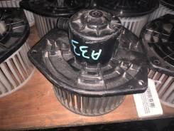 Мотор печки Nissan Avenir, Bluebird, Cefiro, Expert, Laurel, Liberty,