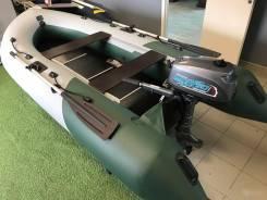 Лодка Тритон 335 + Мотор Mikatsu 5 сил