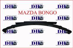Рессора в сборе Mazda Bongo / Мазда Бонго