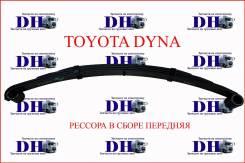 Рессора в сборе передняя, Toyota Dyna /Дюна