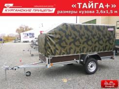 "Прицеп ""Тайга+"" Off-Road (R15"") кузов 3,6х1,5м (Кредит)"