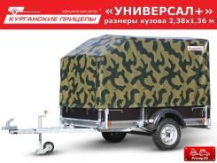 "Прицеп ""Универсал+"" кузов 2,38х1,36м (Кредит)"