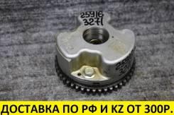 Муфта vvt-i Suzuki M16A/M18A/M13A/M15A/J20A контрактная