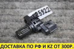 Датчик распредвала Suzuki SX4 M15A контрактный