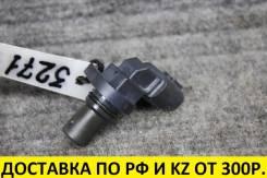 Датчик коленвала Suzuki SX4 M15A контрактный