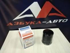 Фильтр масляный Suzuki 16510-61AV1