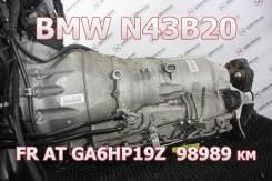 АКПП BMW N43B20 Контрактная | Установка, Гарантия, Кредит