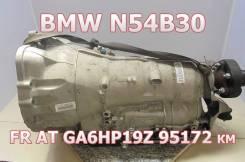 АКПП BMW N54B30 Контрактная | Установка, Гарантия, Кредит