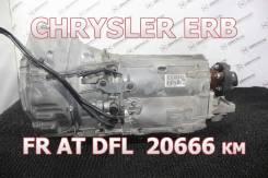 АКПП Chrysler ERB Контрактная   Установка, Гарантия, Кредит
