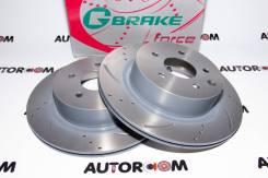 Диски тормозные перфорированные G-brake GFR-20677 (Задние)