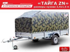 """Прицеп """"Тайга ZN"""" кузов 3.4х1.5м (Кредит)"""