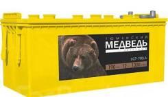 Аккумуляторы Тюменский Медведь 190 ач болт