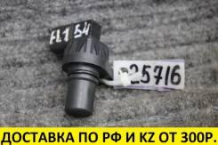 Датчик распредвала Subaru Impreza EL154 22056AA140 контрактный