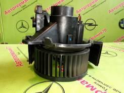 Моторчик (вентилятор) печки Opel Astra G, H, Zafira A