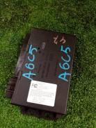 Блок управления центральным замком AUDI Allroad Quattro A6 C5 2.7