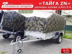 "Прицеп ""Тайга ZN"" Off-Road (R15"") кузов 3,4х1,5м (Кредит)"