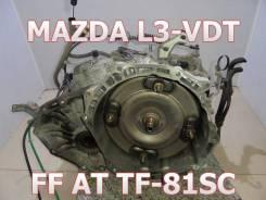 АКПП Mazda L3-VDT Контрактная | Установка, Гарантия, Кредит
