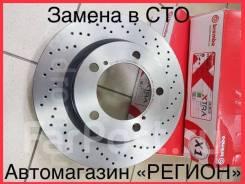Перфорированные тормозные диски Brembo / замена в СТО / доставка по РФ
