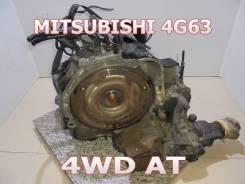 АКПП Mitsubishi 4G63 Контрактная   Установка, Гарантия, Кредит