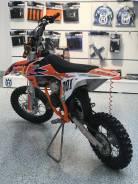 KTM 50 SX, 2019