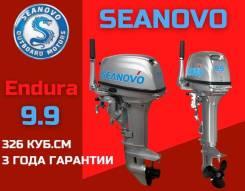 Лодочный мотор Seanovo Endura 9.9 (20) л. с. в Новосибирске