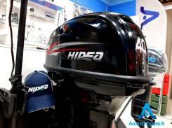 Лодочный мотор Hidea 40 FES Дистанция! + запасной винт в Подарок!