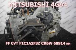 АКПП / CVT Mitsubishi 4G94 Контрактная | Установка, Гарантия, Кредит