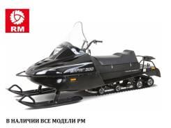 Продам снегоход ТАЙГА ВАРЯГ 500 в Новосибирске