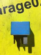 Реле Toyota 4контактное синее