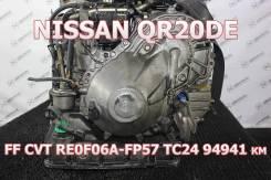 Двигатель Nissan QR20DE Контрактный | Установка, Гарантия, Кредит