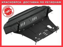 Защиты двигателя (ДВС), картера и КПП в Красноярске
