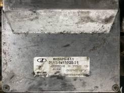 Блок управления двигателем Лада 2112 I (1999–2009) [2111141102071]