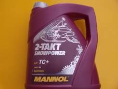 Масло для снегоходов Mannol 2-TAKT Snowpower 7201